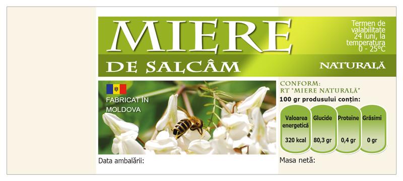 Этикетки для Акациевого мёда, 100 шт
