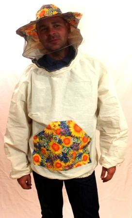 Scurta pentru albinar cu masca.